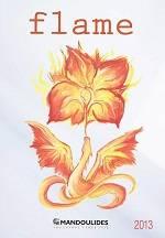 Flame 2013