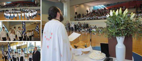 Ημέρα Ευάγγελου Μαντουλίδη