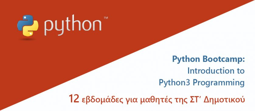 Python_Boot_Camp_ST_Dim_v5
