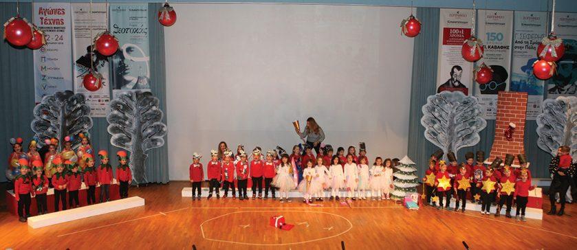 Pronipia_Christmas_Giorti
