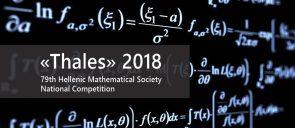 Thales_2018