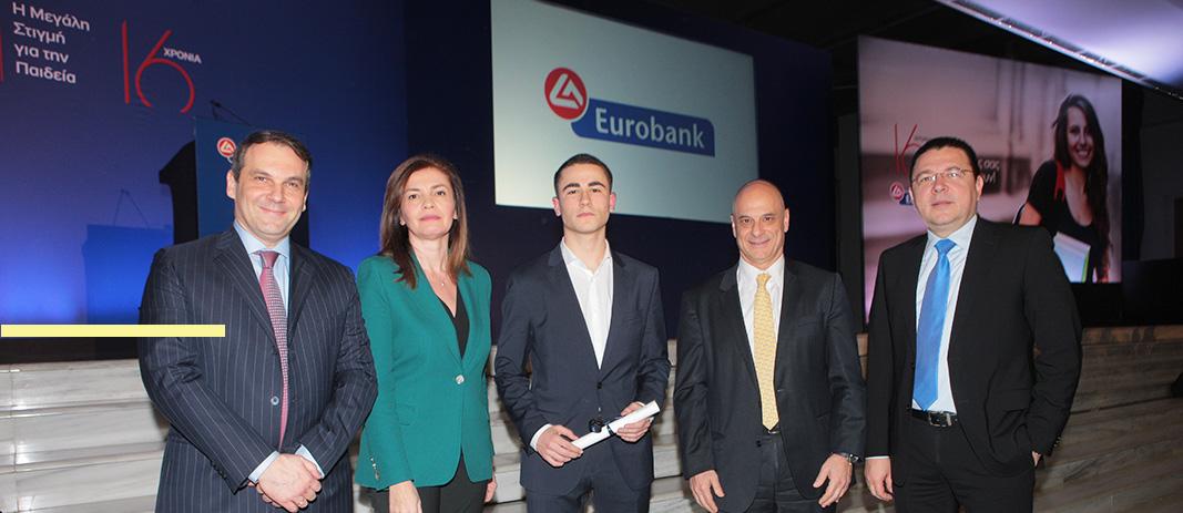 Vravefsi_Mathiti_Apo_Eurobank_2019