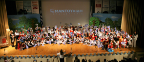 More the 50 Students of the 2nd grade of mandoulides schools, dressed in 25th march revolution costumes, celebrating freedom In an emotional atmosphere