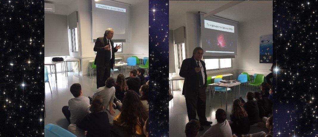 Ο κύριος Σταύρος Αυγολούπης μιλάει για τους αστερισμούς στους μαθητές του δημοτικού των εκπαιδευτηρίων μαντουλίδη