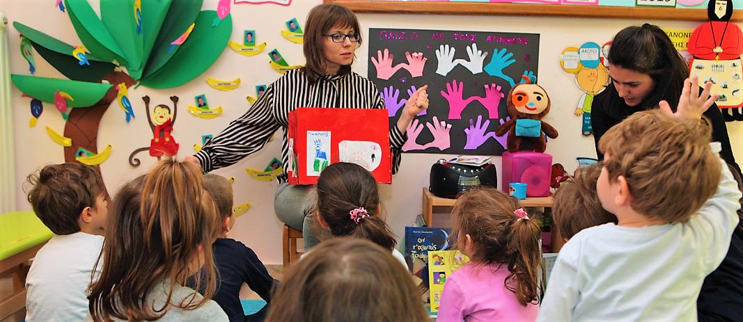 Η ψυχολόγος κα Ζικοπούλου, παίζει το ''παιχνίδι του θυμού με μαθητές των προνηπιων των εκπαιδευτηρίων που είναι στραμένοι προς εκείνη