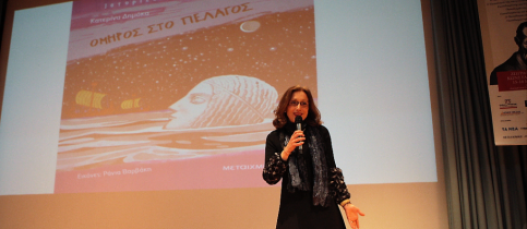 "As part of the Book Partners program, the students of 5th and 6th Grade welcomed author Katerina Dimoka and presented her book ""A Hostage in the Sea"""