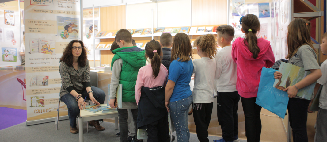 The students of 2nd Grade had the opportunity to enjoy a unique journey to the beautiful land of a thousand faces, Imvros during the presentation of the book by Evi Tsitiridou