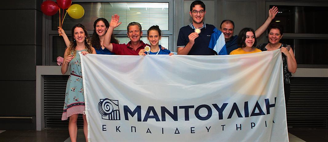 Η μαθητές Μ. Κωνσταντινίδου και Κ. Κωνσταντινίδης κατέκτησαν το αργυρό και το χάλκινο μετάλλιο αντίστοιχα στην 23η Βαλκανική Μαθηματική Ολυμπιάδα