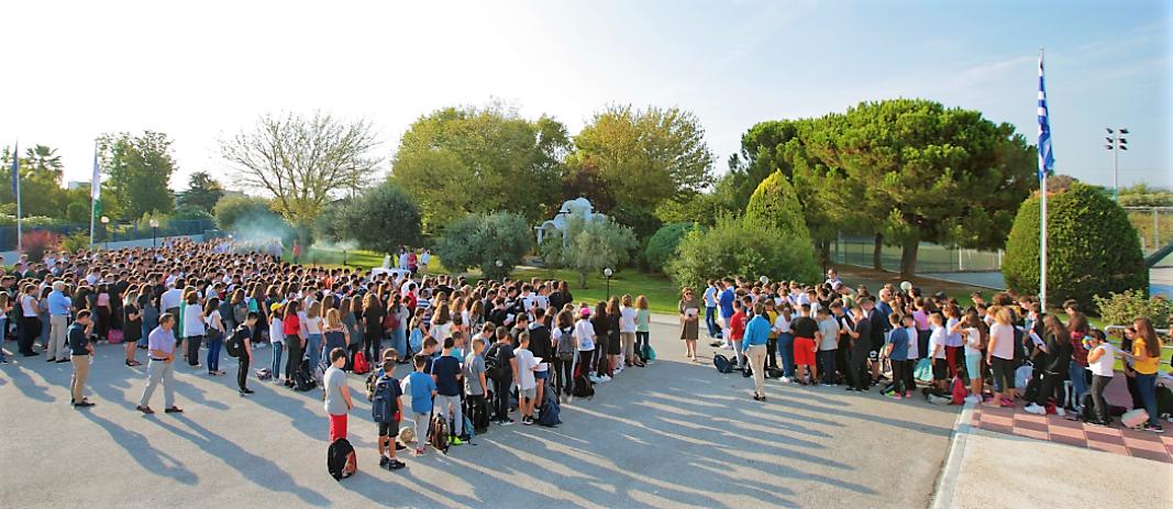Η έναρξη της Σχολικής Χρονιάς 2019 - 2020 έγινε και το πρώτο κουδούνι χτύπησε για τους μαθητές και τους καθηγητές του Γυμνασίου - Λυκείου