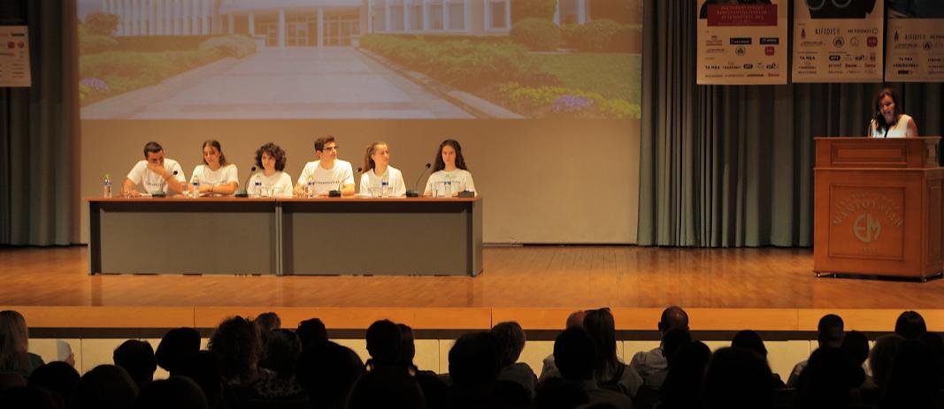 Τη Δευτέρα, 9 Σεπτεμβρίου πραγματοποιήθηκε στο Θέατρο των Εκπαιδευτηρίων ενημερωτική συνάντηση για τους γονείς και μαθητές της Α΄ Γυμνασίου.