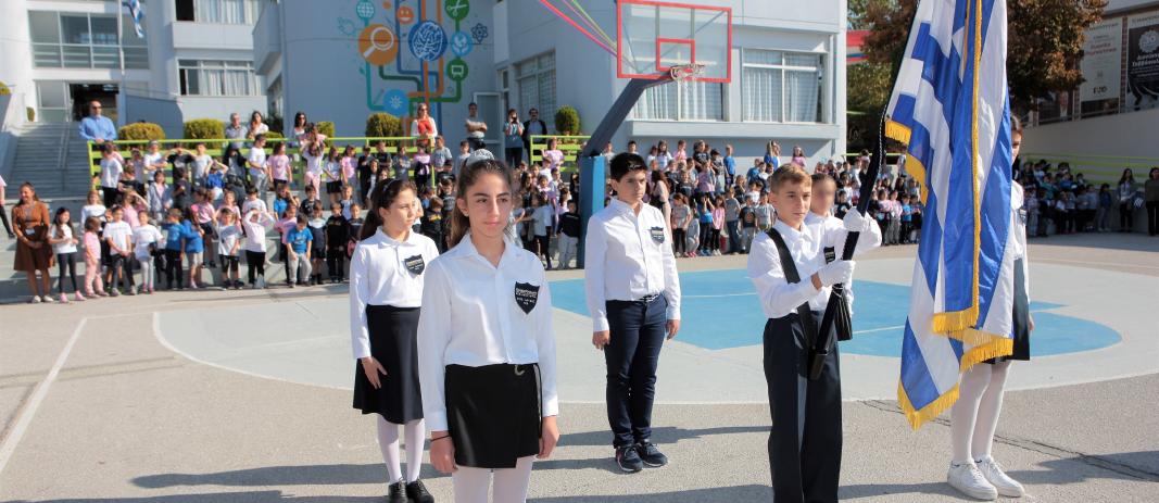 Εορτασμός 28ης Οκτωβρίου - Εκπαιδευτήρια Ε. Μαντουλίδη