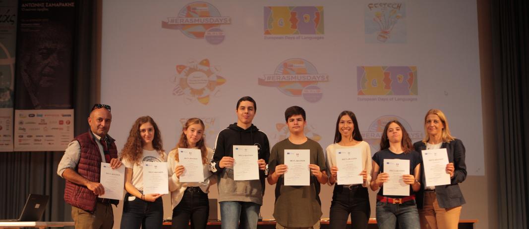 Με αφορμή την καθιέρωση του εορτασμού της ημέρας Πολυγλωσσίας και των Erasmus Days διοργανώθηκε στα Εκπαιδευτήρια μια εκδήλωση πολυπολιτισμικότητας.