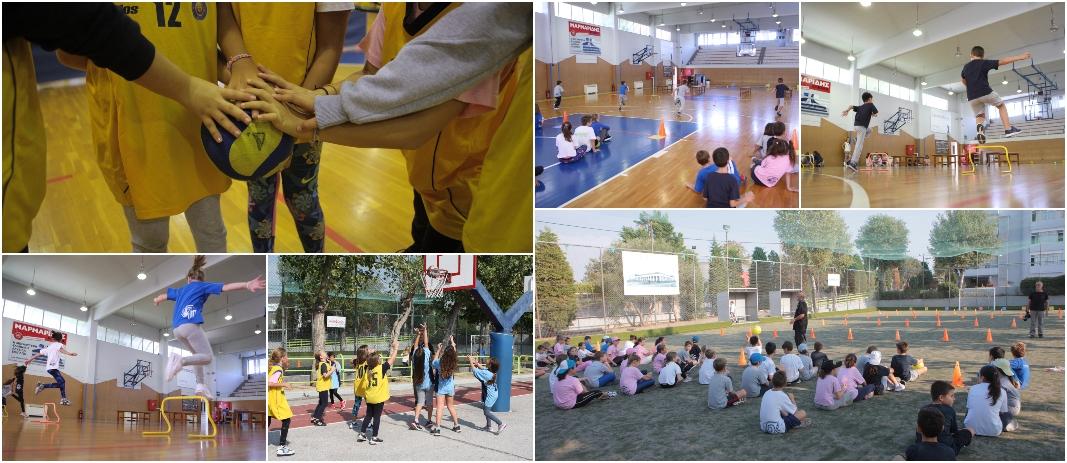6η Πανελλήνια Ημέρα Σχολικού Αθλητισμού