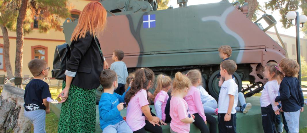 Πολεμικό Μουσείο Θεσσαλονίκης - Εκπαιδευτήρια Ε. Μαντουλίδη