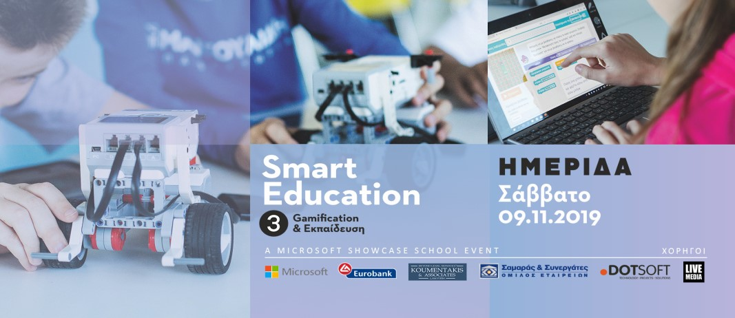 Smart Education 2019