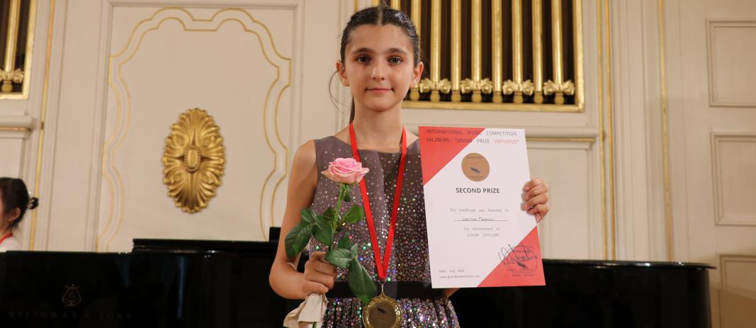 Διεθνής διάκριση μαθήτριας στη μουσική