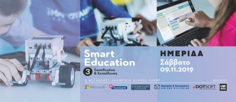 "3rd ""Smart Education"" seminar"