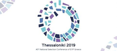 40η Συνδιάσκεψη Ευρωπαϊκού Κοινοβουλίου Νέων Ελλάδας