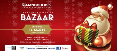 Christmas Charity Bazaar