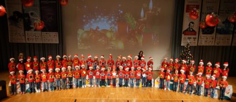 Χριστουγεννιάτικη Γιορτή Νηπίων«Χριστούγεννα με τη μάγισσα Φρικαντέλα»