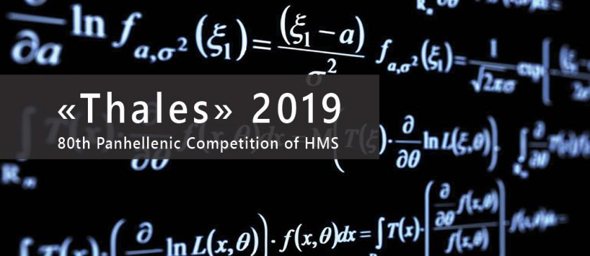 Students Excel in Thales Competition