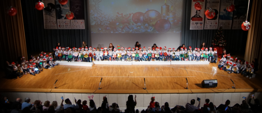 "Day Care Center Christmas Performance ""Christmas Night"""