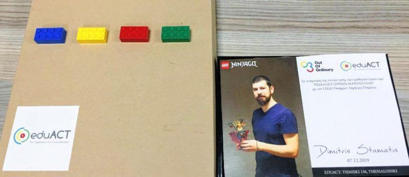 LEGO designer Dimitris Stamatis