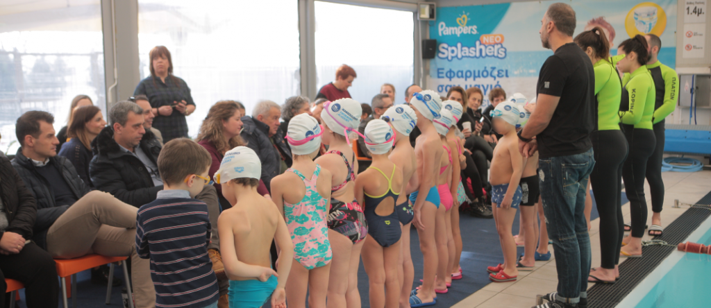 New Year Cake Cutting for Swimming Academy