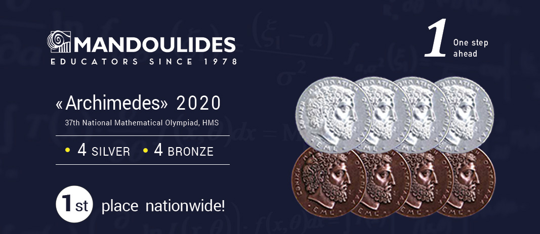 """8 Medals in the 37th National Mathematical Olympiad """"Archimedes"""" 2020"""