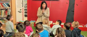 Δανιηλίδειος Παιδική Βιβλιοθήκη Καλαμαριάς