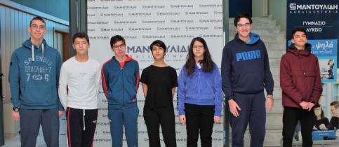 Ευρωπαϊκό Μαθηματικό Κύπελλο