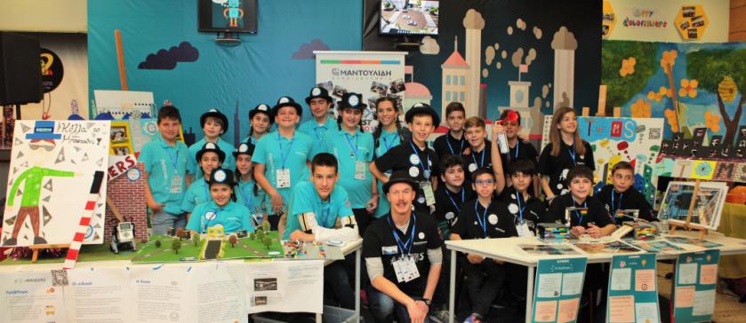 Πανελλήνιος Διαγωνισμός Ρομποτικής «FIRST LEGO League» - Προκριματική Φάση