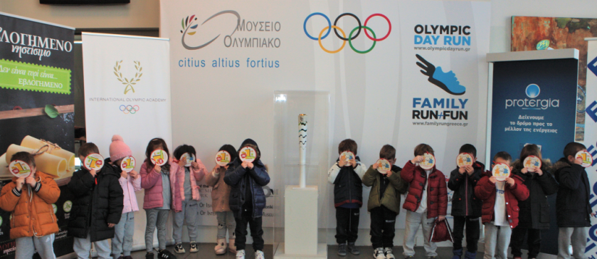Pre-Kindergarten at the Olympic Museum of Thessaloniki