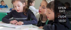 Open Day From Kindergarten to Elementary School