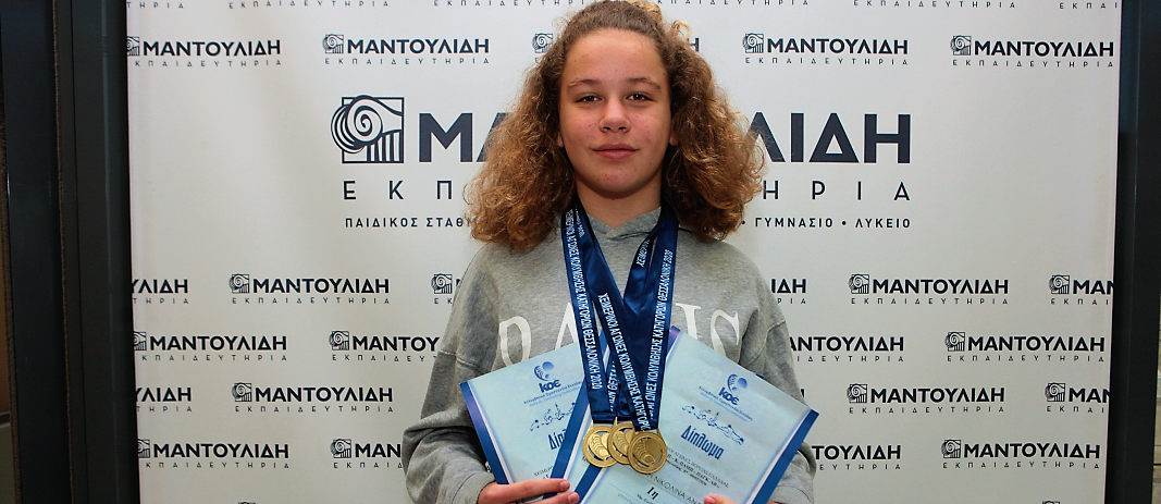 medals in swimming