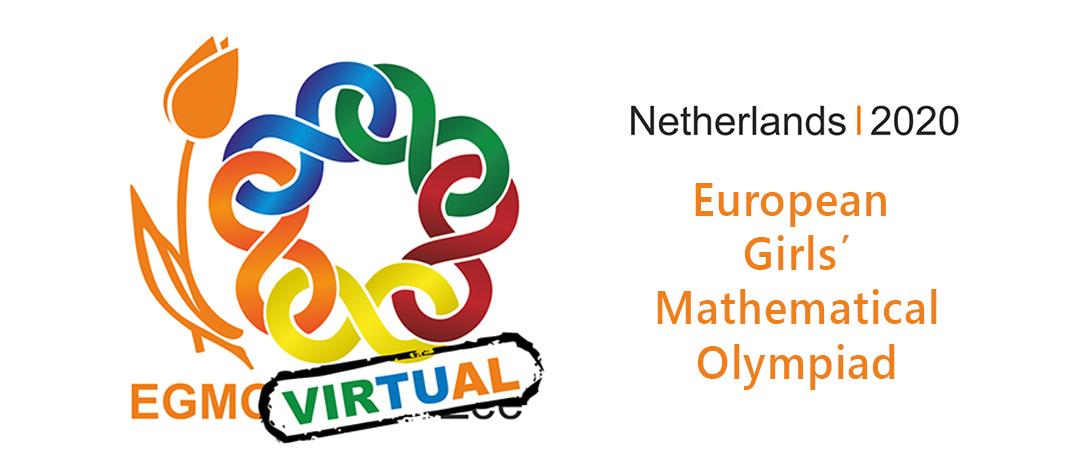 Ευρωπαϊκή Μαθηματική Ολυμπιάδα Κοριτσιών