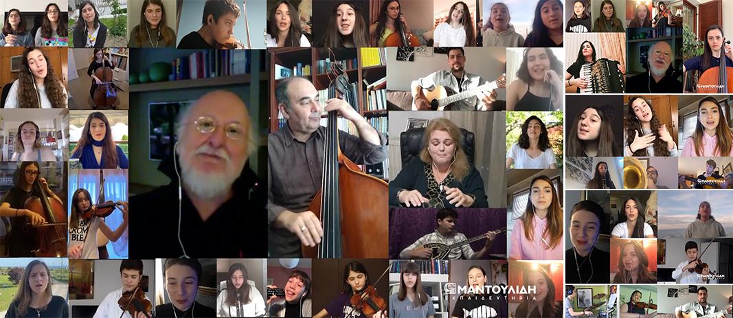 Άνοιξη για πάντα, παιδιά! Ο Δ. Σαββόπουλος με μαθητές & απόφοιτους των Εκπαιδευτηρίων Ε. Μαντουλίδη