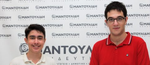 24th Junior Balkan Mathematical Olympiad