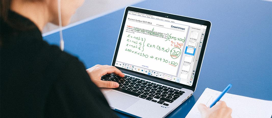 Webinar: «Μαθηματική Σκέψη και Λογική... Διαδικτυακά»