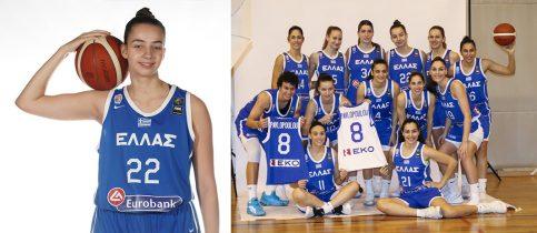 Η μαθήτρια Δανάη Παπαδοπούλου στην Εθνική Ομάδα Καλαθοσφαίρισης Γυναικών