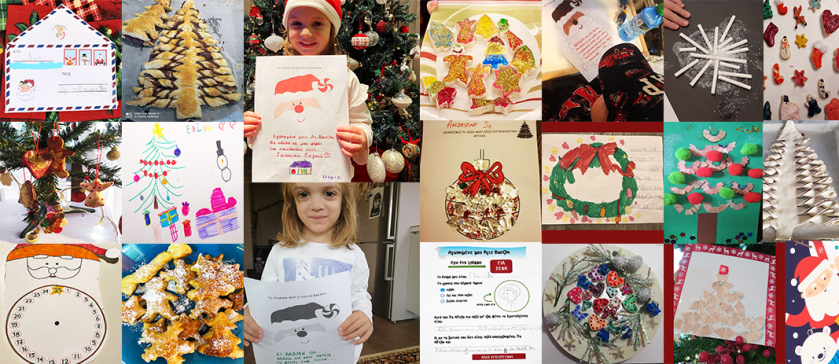 Xριστουγεννιάτικες κατασκευές, στολίδια και νόστιμες, γιορτινές λιχουδιές