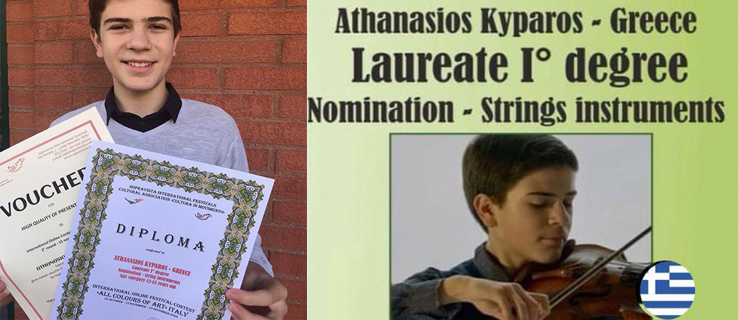 1ο και 2ο βραβείο σε Διεθνείς Mουσικούς Διαγωνισμούς στον Θάνο Κυπάρο