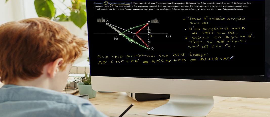 Τα Εκπαιδευτήρια Ε. Μαντουλίδη, για να κεντρίσουν το ενδιαφέρον των μαθητών για τα Μαθηματικά και να τους εξοικειώσουν με μαθηματικές έννοιες που δεν υπάρχουν στα σχολικά εγχειρίδια, διοργανώνουν δράσεις που καλλιεργούν τη μαθηματική σκέψη και λογική και προετοιμάζουν τους μαθητές τους για διαγωνισμούς Μαθηματικών, πανελλήνιους και διεθνείς, με εξαιρετικές διακρίσεις.