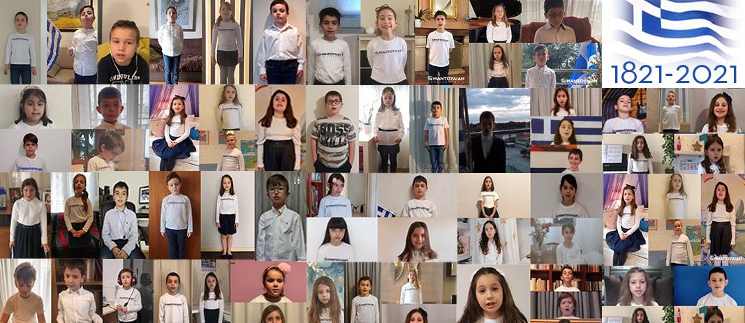 Κάθε χρόνο στις αρχές της άνοιξης οι μαθητές και οι μαθήτριες της Β΄ Δημοτικού προετοιμάζονταν για τη γιορτή της 25ης Μαρτίου, μια γιορτή που ξυπνούσε νοσταλγικές αναμνήσεις και γλυκές θύμησες σε όλους όσοι την παρακολουθούσαν στο Θέατρο του Πολιτιστικού Κέντρου των Εκπαιδευτηρίων.