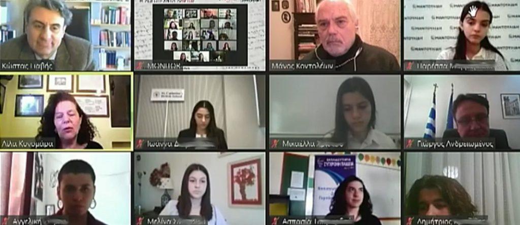 1η Διεθνής Μαθητική Συνάντηση Λογοτεχνίας «Η λογοτεχνία αλλιώς» - Ο ρόλος του αναγνώστη, ο ρόλος του συγγραφέα, ο ρόλος του δασκάλου της λογοτεχνίας