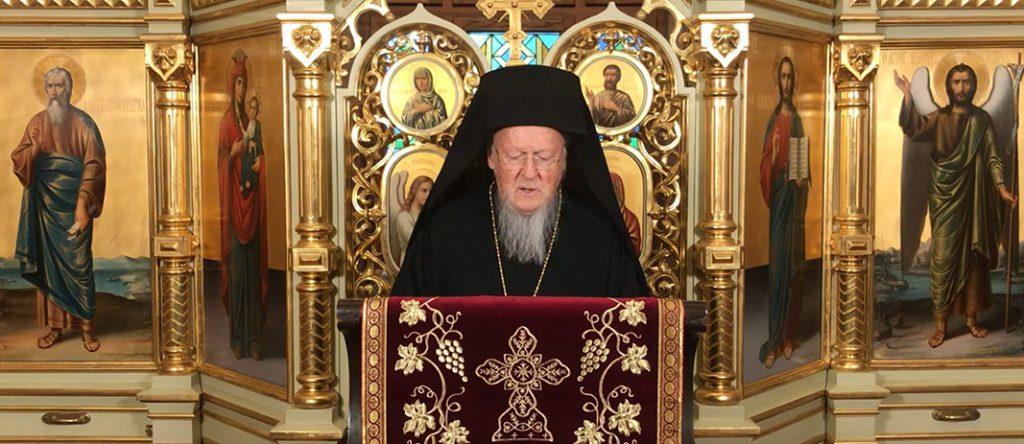 1η Διεθνής Μαθητική Συνάντηση Λογοτεχνίας «Η λογοτεχνία αλλιώς» - η ΑΘΠ ο Οικουμενικός Πατριάρχης κ. κ. Βαρθολομαίος