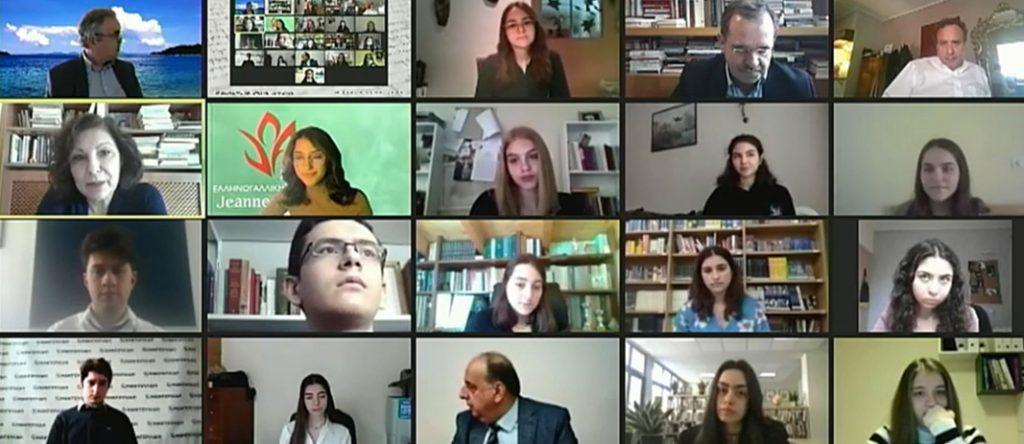 1η Διεθνής Μαθητική Συνάντηση Λογοτεχνίας «Η λογοτεχνία αλλιώς» - Σύγχρονες Οδύσσειες και απαγορευμένα κείμενα