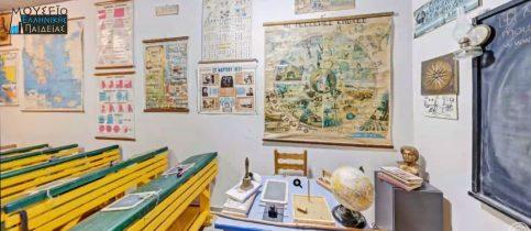 Ένα μοναδικό ταξίδι στο παρελθόν είχαν την ευκαιρία να απολαύσουν οι μαθητές της Β΄ και Γ΄ Δημοτικού με τη διαδικτυακή τους επίσκεψη στο Μουσείο Ελληνικής Παιδείας.