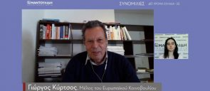 Στο πλαίσιο του προγράμματος «Σχολεία-Πρέσβεις Ευρωπαϊκού Κοινοβουλίου» και με αφορμή τον εορτασμό των 40 χρόνων από την ένταξη της Ελλάδας στην ΕΕ