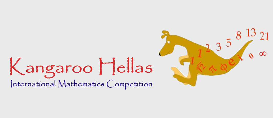 The Students of 2nd to 11th Grade of Mandoulides Schools, as well as of other private and public schools around town, participated in the International Mathematics Competition 'Kangaroo'.